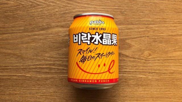 スジョンガ|ショウガとシナモンが強烈な甘~い韓国伝統茶!