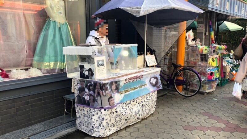 クルタレ(龍のひげ)とはどんなお菓子?