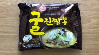 クルジンチャンポン|牡蠣好きも納得できる韓国のインスタントラーメン!