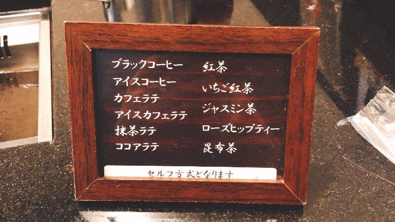海南亭鶴橋店の和牛焼肉定食はこれ!