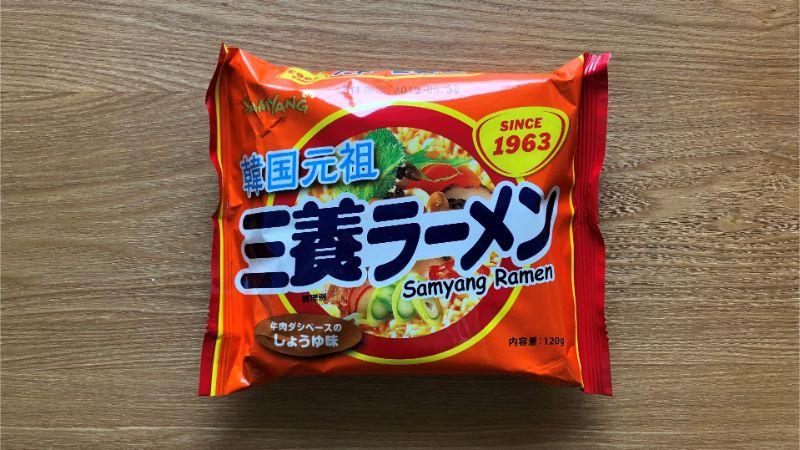 三養ラーメン|韓国で超ロングセラーの元祖インスタンラーメンはこれ!