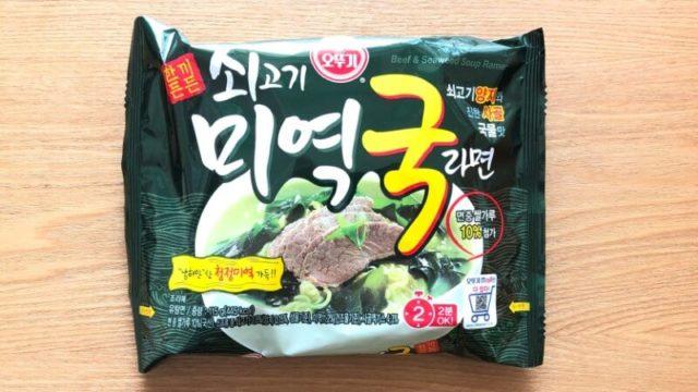 韓国牛肉わかめスープラーメン「想像を遥かに超えるわかめの量!」