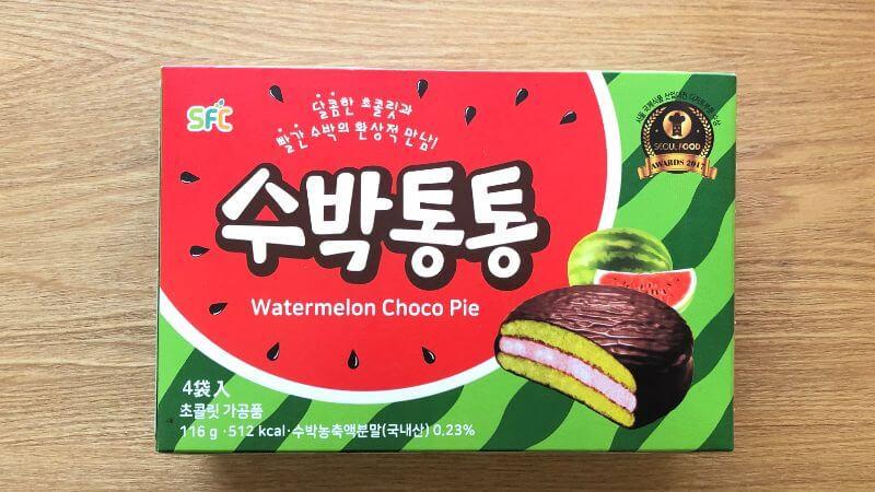 韓国スイカチョコパイ|カルディで売ってたのでおいしいか食べてみた!