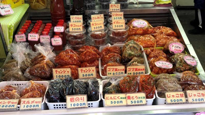 山亀キムチの商品は?