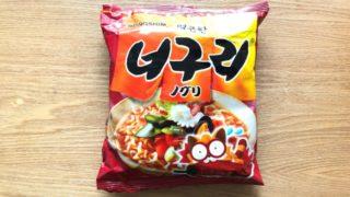ノグリラーメン|モチモチ太麺と海鮮ダシが好きな方へオススメの一杯