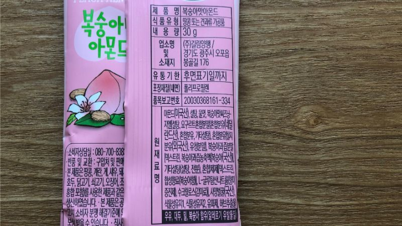 韓国ピーチアーモンドの商品情報
