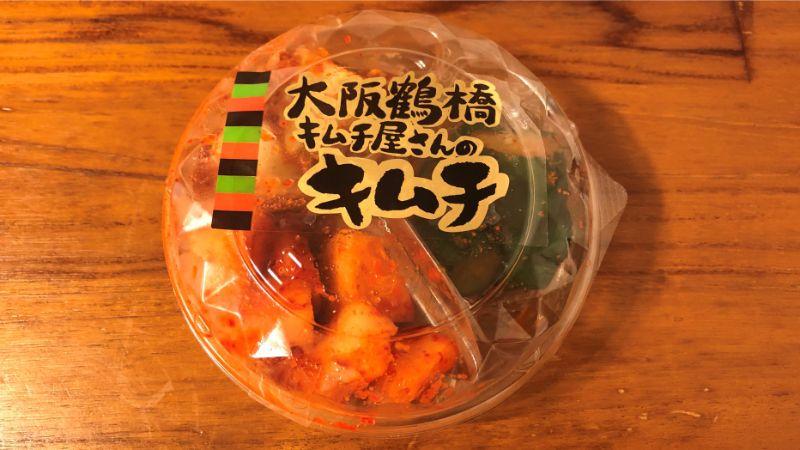 黄さんの手作りキムチ|鶴橋だけじゃなくて大阪で一番売れているお店