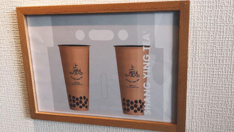 シャンインティー|紅茶好きには行ってほしいタピオカドリンクのお店