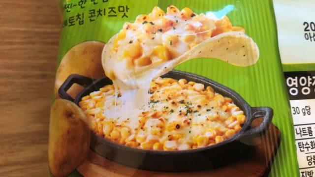 コーンとチーズ好きな方へオススメしたい!農心のポテトチップス!