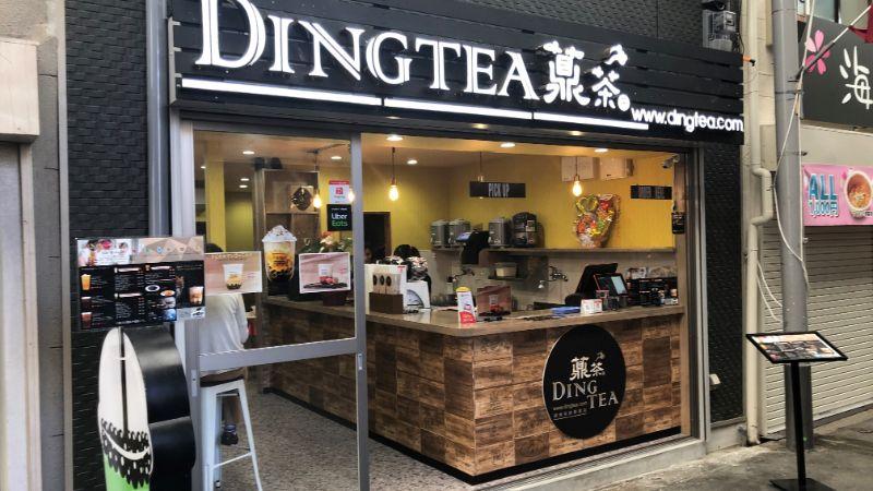 DINGTEA(ディンティー)鶴橋とはこんなお店