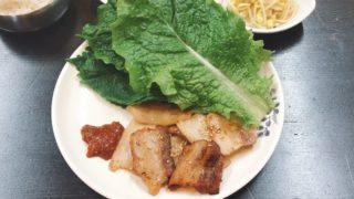 新漢松(ハンソル)|サムギョプサルなど韓国ランチが豊富なお店♪
