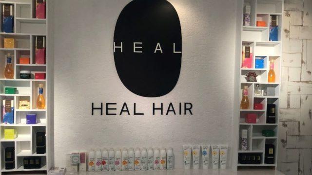 HEAL HAIR(ヒールヘア)堀江店|韓国スタイルが得意な美容院を体験!