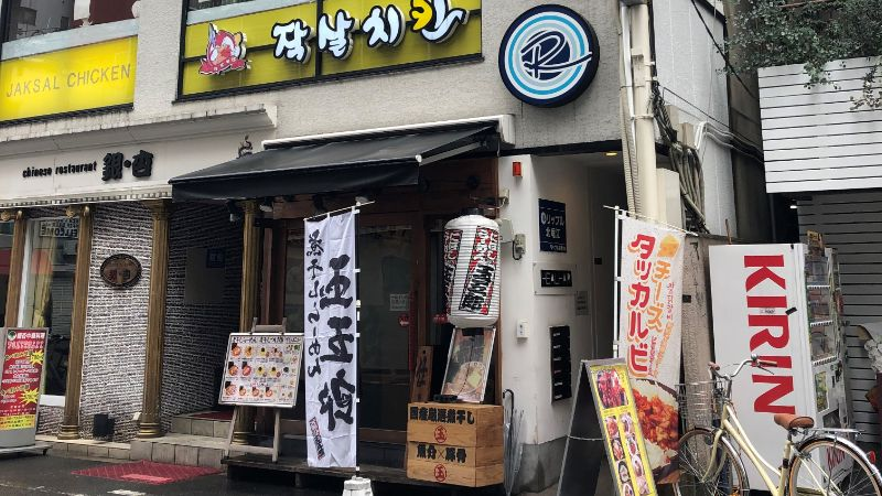 HEAL HAIR(ヒールヘア)堀江店の店舗情報と行き方